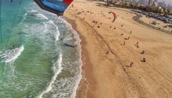Dubai Kite Beach (Meraas)