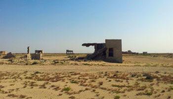 Ghost Town (Al Mafjar)