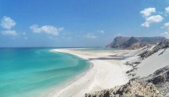 Qalansiya, Socotra Island